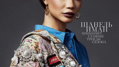 Chanel Iman Covers Harper's Bazaar: Kazakhstan