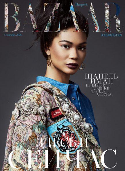 harpers-bazaar-kazakhstan-september-2016-chanel-iman2